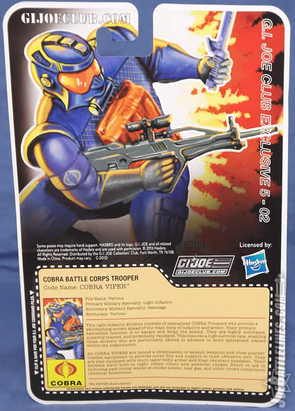 G.I. Joe FSS 5 Battle Corps Cobra Viper card art