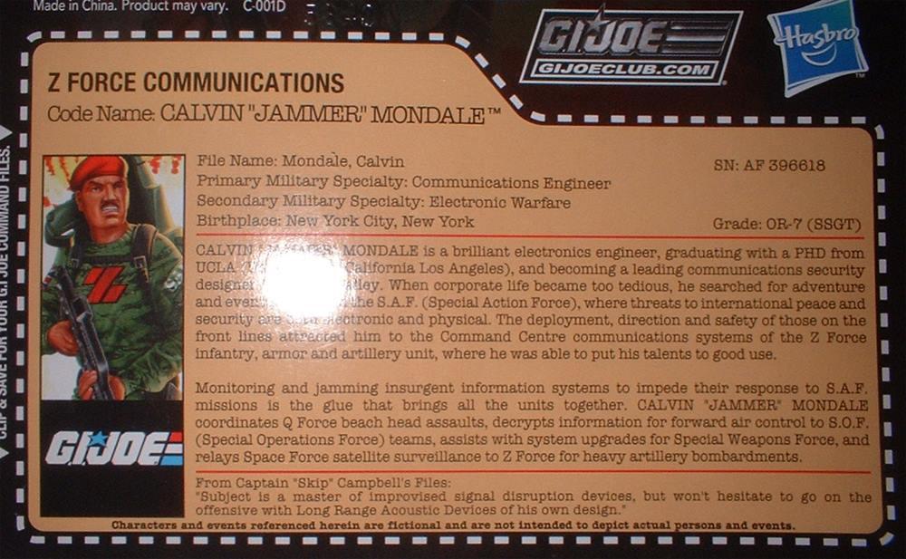 fss-jammer-card